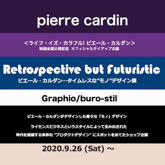 スクリーンショット 0032-09-25 18.42.07 (1)のコピー.jpg
