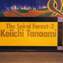 k.tanaami spiralwoods-4.JPG