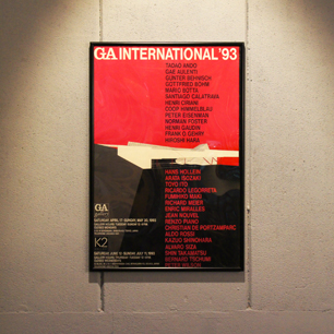 gainternationalposter1.JPG