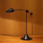 italian_arm_lamp6-thumb-140x140-37713.jpg
