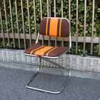 70s retro chair-1-thumb-240x180-21747.jpg