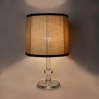 holemegaardastoriatablelamp0003-thumb-240x240-26638.jpg