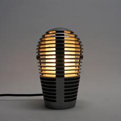 zen_lamp1-thumb-240x240-44481.jpg