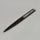 DANISHTRADEOFFICERosewoodPaperKnife5-thumb-240x240-30776.jpg