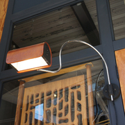 teak_shade_wall_lamp.JPG