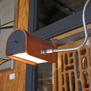 teak_shade_wall_lamp2.JPG