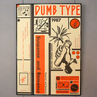 dumbtype1987-2-thumb-240x240-33008.jpg