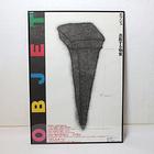objeten-p1-thumb-240x240-1009.jpg