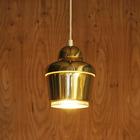 alvar_aalto_a330_lamp5.JPG