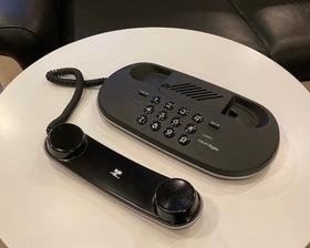 courreges_telephone12.jpg