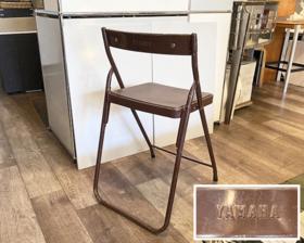 Yamaha Folding Chair