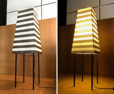 yoshimura_junzo_floor_lamp_blog.jpeg