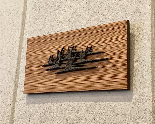 http://www.graphio-buro.com/blog/wataridori2.jpg