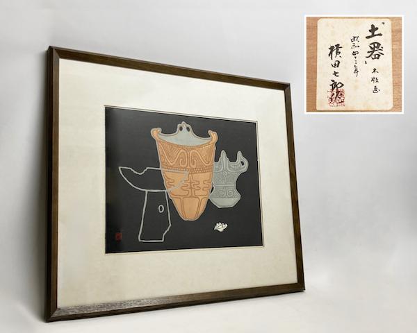 http://www.graphio-buro.com/blog/yokota_shichiro_doki.jpeg