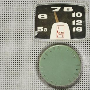 我が国初!のトランジスタラジオ。