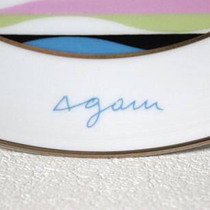 Agam ART PLATE
