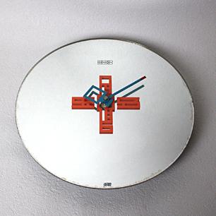 SEIKO Graphic Mirror Wall Clock