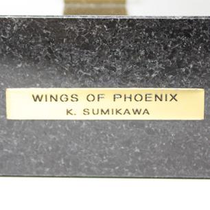 フェニックスの翼 <br>(WINGS OF PHOENIX)