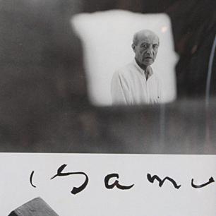 国立近代美術館 Isamu Noguchi 92