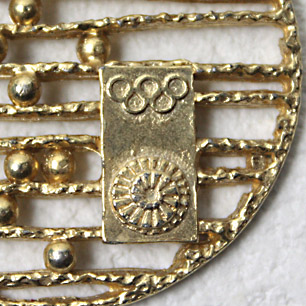 Munchen Olympic Necklace