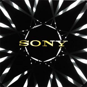 草創期のSONYデザインマインド