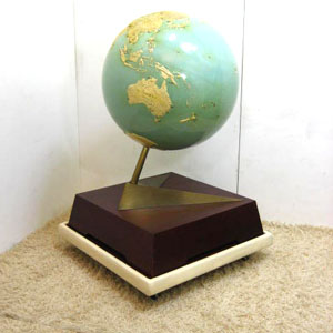 Big Terrestrial Globe