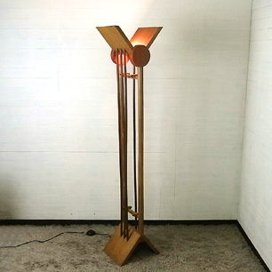 Japan Craft <br>Oak Wood × Walnut<br>Floor Stand Lamp