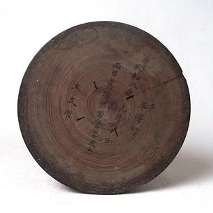 Japan Craft 欅 真綿かけ 延べ台