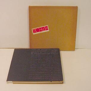 1972年 非売品 SONY  「110+4=」テレビジョンと人間