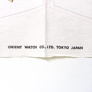 伊坂芳太良 ORIENT時計 Dandy Kite
