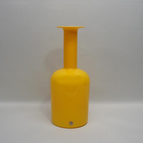 Holmegaard Gul Vaseのレアカラー