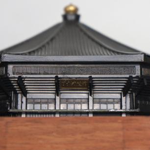 山田守 建築 「日本武道館」 縮尺金属模型