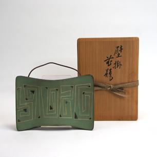 知山窯 花を活ける前衛彫刻