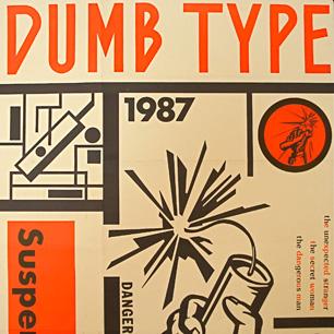 Dumb Type 1987年「サスペンスとロマンス」公演ポスター
