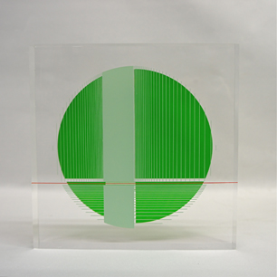 Friedrich Geiler OP ART Sculpture (Green-L)