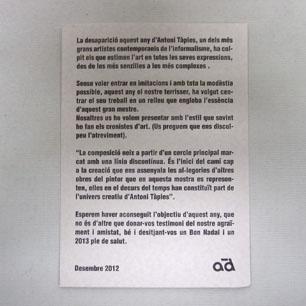 タピエス/Antoni Tàpies へのオマージュ