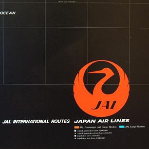 '84 JAL 日本航空 国際線 就航路 大型パネル時計