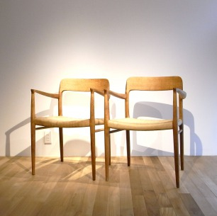 The Danish Standard Chair