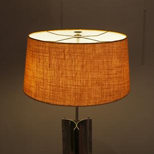 70's Metal Sculpture Base Floor / Table Lamp