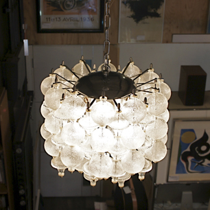 70's National / 松下電器 Bubble Glass Chandelier
