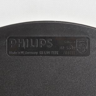 1986 PHILIPS