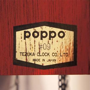 70's 手塚時計