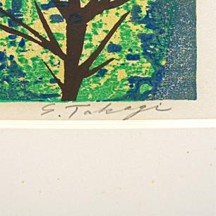 高木 志朗  木版画「巣ごもり-C」