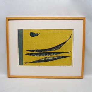 高木志朗「さんまと茄子」