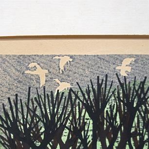 高木 志朗  木版画「雁が飛ぶ」