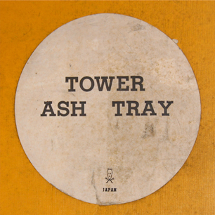 剣持 勇「Tower Ashtray」希少ゴールド色 6点セット