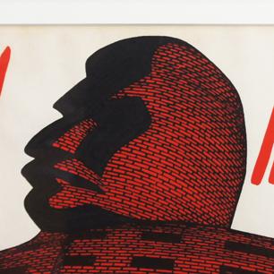 1990~91年 旧ソ連 / USSR