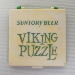 柳原良平「サントリービール」<br/>バイキング15パズル