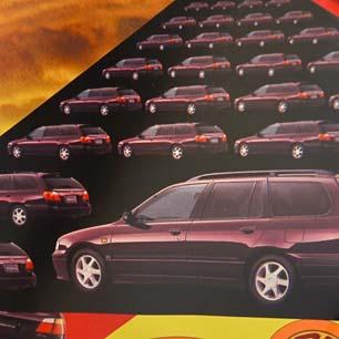 横尾 忠則 1997
