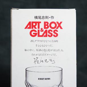横尾忠則 作 Robert Brown「ART BOX & GLASS」Novelty